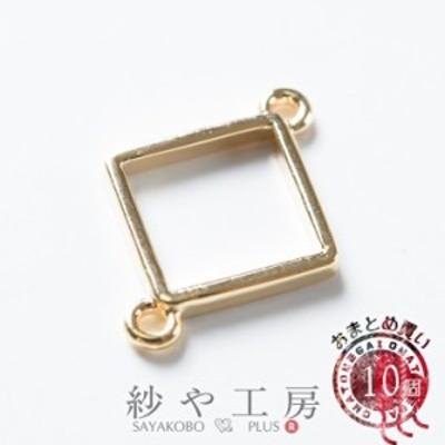 レジン枠 スクエア 2カン付 23mm ゴールド 10個 10ヶ 約2.3cm レジン 枠 両カン付 大き目 空枠 亜鉛 レジン液 フレーム アクセサリーパー
