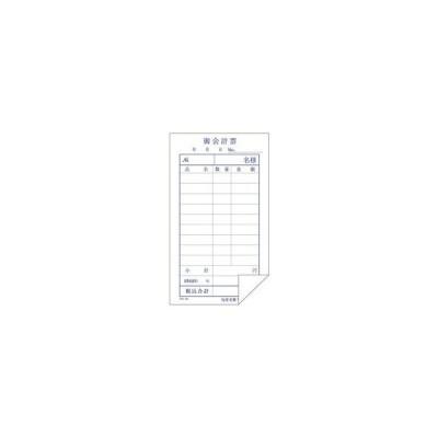 AOTO/アオト印刷  単式会計伝票 1011A 100枚綴り(10冊入)