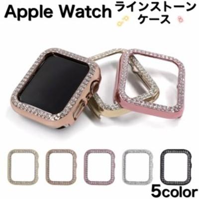 保護カバー カバーケース キラキラ ラインストーン ガラスフィルム series se 4 5 6シリーズ 3 2 1 Apple watch バンド 44mm 40mm 42mm