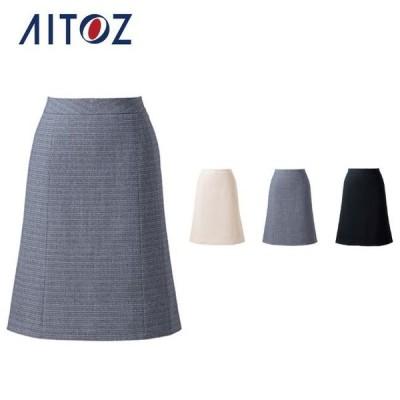 【5%オフクーポン】アイトス フレアースカート AZ-HCS4511