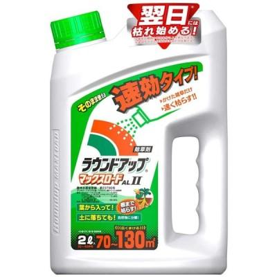 日産化学-除草剤-シャワータイプ-ラウンドアップマックスロードAL2-速効タイプ