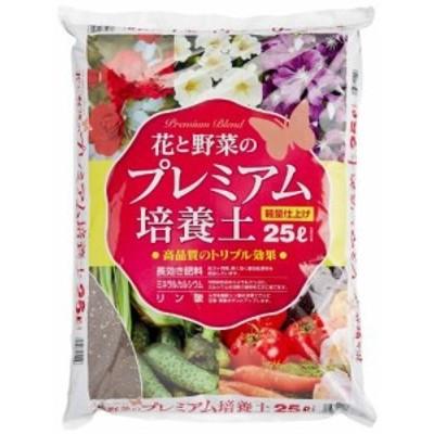 瀬戸ヶ原花苑 花と野菜のプレミアム培養土 25L
