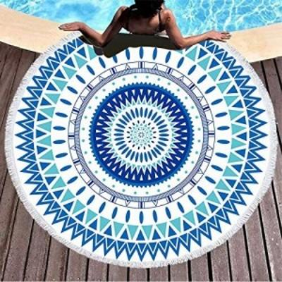 ラウンドビーチタオル 夏 大判ビーチマット ビーチレジャーシート 厚手 バスタオル 海水浴 肩掛け 超吸水 ボヘミアン プールパーティー