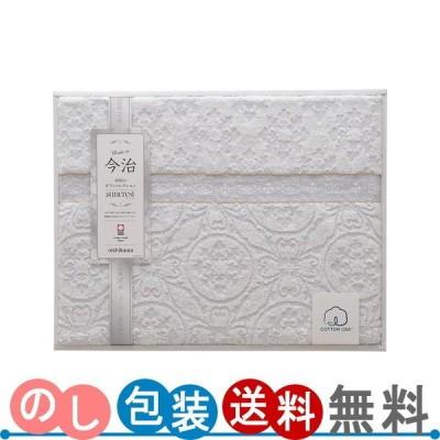 西川 今治タオルケット グレー グレー RR89080553 送料無料・ギフト包装無料・のし紙無料 (A3)