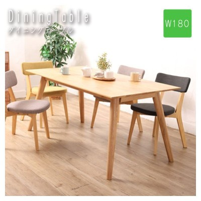 zagoシリーズ 天然オーク無垢材 ダイニングテーブル 幅180cm フランス家具デザイナーによる北欧ナチュラルデザイン