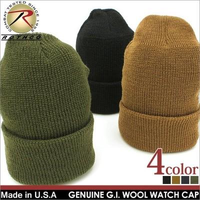ROTHCO ロスコ ニット帽 メンズ ブランド ニットキャップ ビーニー 帽子 ニット ウール アメカジ ミリタリー 米軍 (USAモデル) [rothco-5437-5779-8492-8493]