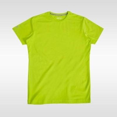 ボディメーカー BODYMAKER 4570016296521 ベーシックTシャツハーフスリーブクルーネック L ライムグリーン MT222LRG