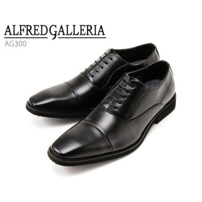 ALFRED GALLERIA アルフレッドギャレリア AG300 メンズ ビジネスシューズ ストレートチップ 靴