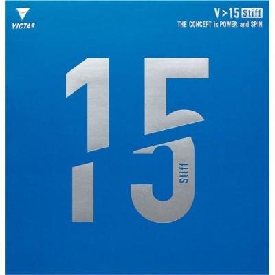 VICTAS(ヴィクタス) 卓球ラケット VICTAS V 15 スティフ 裏ソフトラバー 20521 レッド 2.0