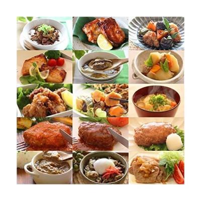 お惣菜おかわり 肉肉セット福袋(2) 肉 惣菜 冷凍食品 セット 非常食 おかず 詰め合わせ 合計15パック (15種類×1?