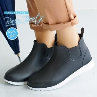 レインブーツ レディース ショート 長靴 レディース おしゃれ レインシューズ レディース かわいい 履きやすい 歩きやすい 痛くない 履き