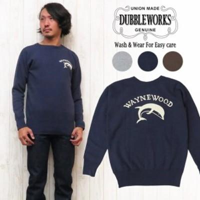 ダブルワークス DUBBLE WORKS セットイン クルーネック スウェット トレーナー ドルフィン WAYNEWOOD ww82001-02