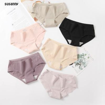 ショーツ 福袋 綿 4枚セット 伸縮性 圧迫感ない  レディース パンツ 下着 通気美尻 ファッション シームレス 12