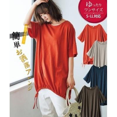 Tシャツ カットソー レディース ゆったりワンサイズ 裾ドロスト チュニック  グレー/チャコール/ネイビー/赤系 S~LL ニッセン