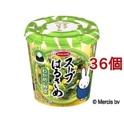 スープはるさめ わかめと野菜 (36個セット)