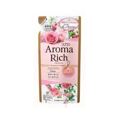 ソフラン アロマリッチ(Aroma Rich) 柔軟剤 Diana(ダイアナ) フェミニンローズアロマの香り 詰替え用 400ml ライオン(LION)【今だけSALE】
