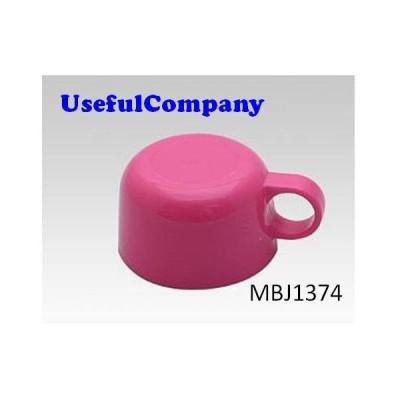 【定形外郵便対応可能】 タイガー TIGER 水筒 コップ ステンレスボトル サハラ コード:MBJ1374 MBO-A P柄