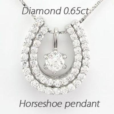 馬蹄 ネックレス レディース ダイヤモンド ゴールド 18k ペンダント ホースシュー 一粒 18金