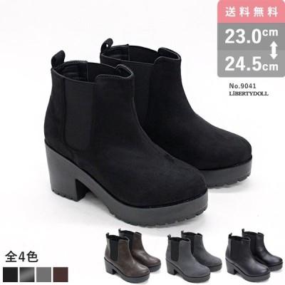 サイドゴアブーツ レディース 厚底 ショートブーツ 歩きやすい 軽量 全4色 23.0cm~24.5cm 9041 サイドゴア ブーツ 疲れない 厚底黒