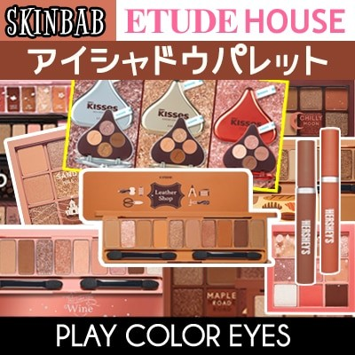 [ETUDEHOUSE]PLAY COLOR EYESXHERSHEYSXHERAT BLOSSOM アイシャドウ·パレット/プレイカラー アイシャドウ/韓国コスメ/6色/9色/10色アイシャドウ