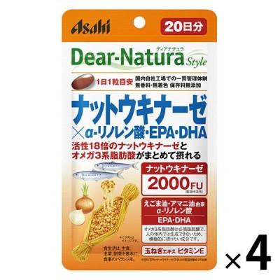 アサヒグループ食品ディアナチュラ(Dear-Natura)スタイル ナットウキナーゼ×α-リノレン酸EPA 20日分 4個 アサヒグループ食品