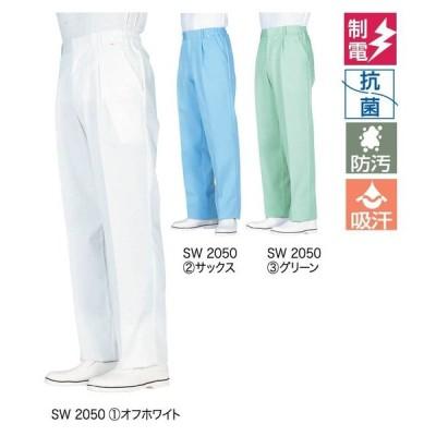 男性用パンツ 〔抗菌、防汚、吸汗、制電〕