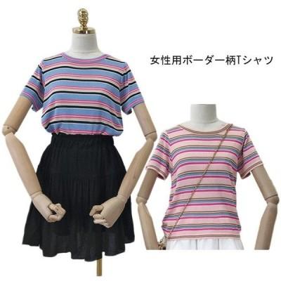 半袖TシャツレディースTシャツボーダー柄カットソー虹色ラウンドネックカジュアル女性用トップス薄手夏お洒落