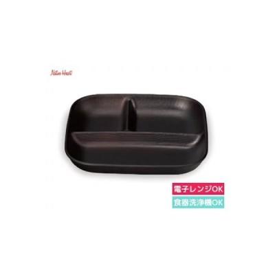 NHhomeスクエアワンプレートL ブラウン 幅21.2cm ランチプレート 3つ仕切り皿 ABS樹脂 電子レンジOK 食洗機OK Kids 日本製 BBQ食器 アウトドア食器