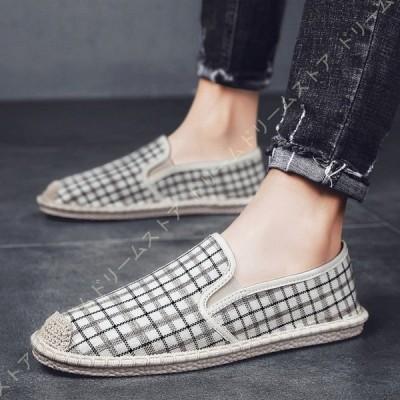 チェック柄 スリッポン シューズ エスパドリーユ 灰色 メンズ スニーカー カジュアル 靴 シンプル 通気 柔らかい 衝撃吸収 軽量 履きやすい 歩きやすい