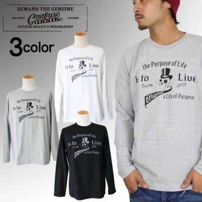 Tシャツ【CONFUSE/コンフューズ】アメカジ/ストリート/ロンT/長袖Tシャツcflt2903/3045/