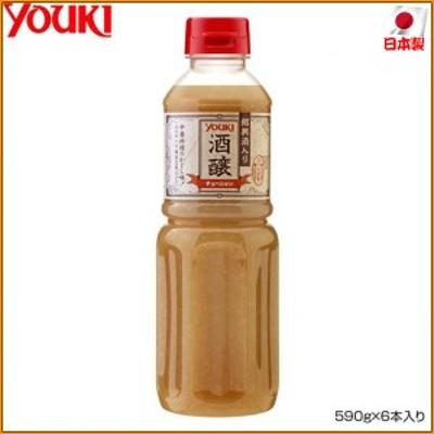 酒醸(チューニャン)紹興酒入 590g×6本入り ▼「酒譲」に紹興酒を加え、香り豊かに仕上げました
