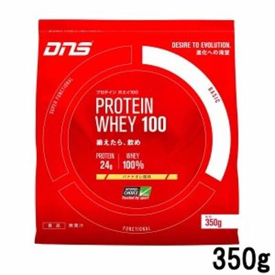 DNS プロテインホエイ 100 バナナオレ 350g [ ディーエヌエス / サプリメント / サプリ / プロテイン ]【取り寄せ商品】