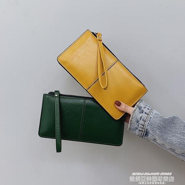 長夾 2021新款韓版女士長款錢包女拉鍊錢夾韓版大容量手拿包手機包卡包 夏季新品