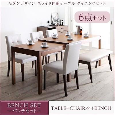 ダイニングセット 6点セット(テーブル+チェア4+ベンチ1) W135-235 スライド伸長式 エクステンション テーブル