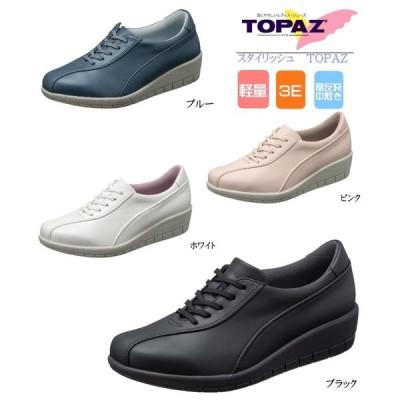 4cmヒールアップでスタイリッシュ TOPAZトパーズ 8101 レディースウォーキングシューズ 靴