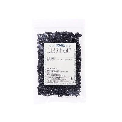 ドライブルーベリー(ワイルド種) / 100g TOMIZ/cuoca(富澤商店)