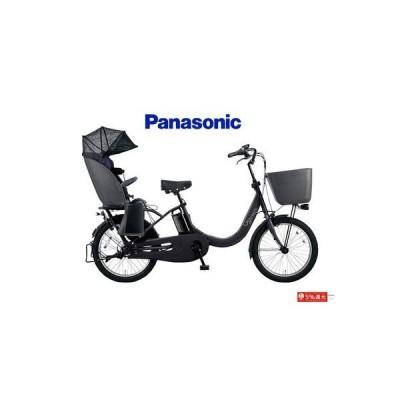 (店舗受取送料割引)パナソニック(PANASONIC) ギュット・クルームR・DX BE-ELRD03 電動アシスト子供乗せ自転車