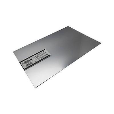 光 塩ビ板 ミラー 2×200×300mm EB232M-14