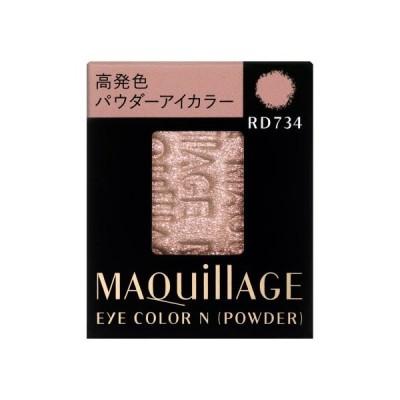 資生堂 マキアージュ アイカラーN (パウダー) RD734 (レフィル) 1.3g