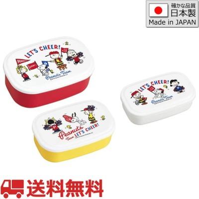 保存容器 シール容器3点セット「スヌーピー スポーツ(No.2)」日本製 SP-31