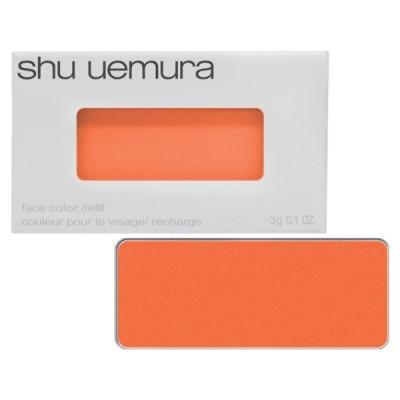 [メール便送料無料]シュウウエムラ フェイスカラー M ラスティオレンジ 577[フェイスカラー/チーク/フェイスパウダー/ほほ紅/頬紅]shu uemura