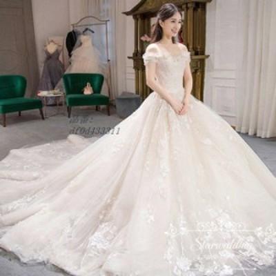 プリンセスラインドレス ドレス 花嫁 ウェディグドレス 二次会 白後撮り 挙式 トレーン 結婚式 大きいサイズ 前撮り 安い