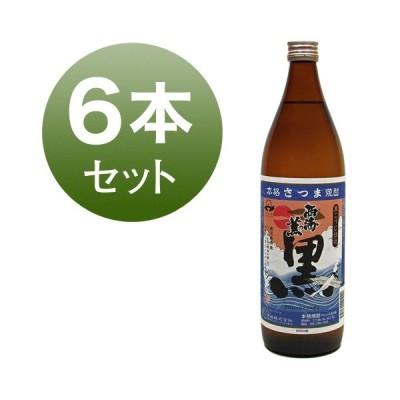 黒・西海の薫 芋焼酎 鹿児島 原口酒造 25% 900ml 6本セット
