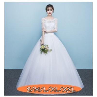 ウェディングドレス 結婚式ワンピース きれいめ 花嫁 ドレス 上品 クオリティー ハイウエスト 体型カバー aライン マキシドレス