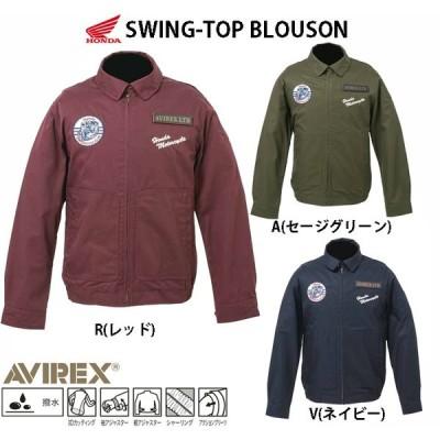 春夏ウェア / Honda×AVIREX SWING-TOPBLOUSON / 0SYTN-25A /