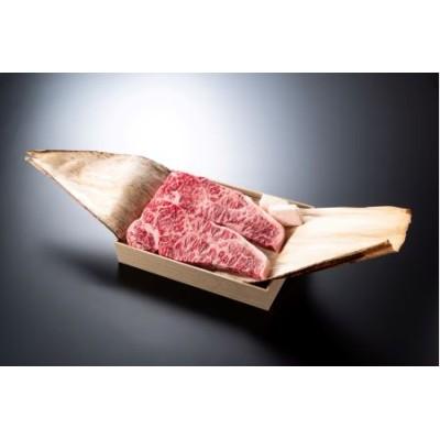 【カネ吉山本】近江牛[吟] ステーキ用 サーロイン【400g(約 200g×2枚)】【Y021SM】