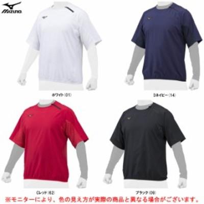 MIZUNO(ミズノ)限定 ミズノプロ ビートアップ(12JE1V85)mizunopro ミズプロ 野球 ソフトボール 半袖 シャツ メンズ ユニセックス