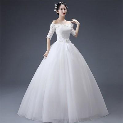 ロング ワンピース ウェディングドレス 格安 ウエディングドレス 白 ドレス 二次会 花嫁 結婚式 オフシ フォーマル 編み上げタイプ 白 おしゃれ