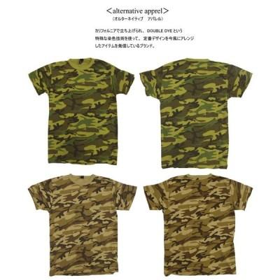 alternative apprel オルタネイティブ アパレル メンズ 迷彩 Tシャツ 半袖 aa 4003 XL-2XL ストリート