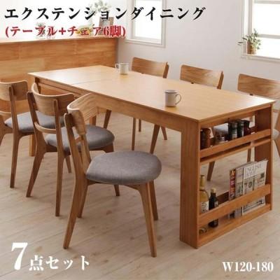 天然木 オーク材エクステンションダイニング Festia フェスティア/7点セット(テーブル+チェア×6)